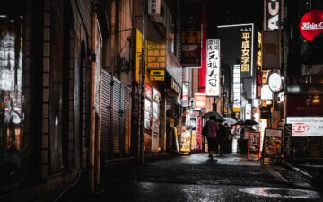 Is Tokyo safe at night? The essential guide